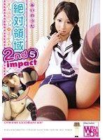 絶対領域 2nd impact Volume 5