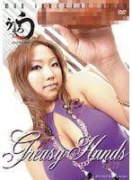 Greasy Hands VOL.28