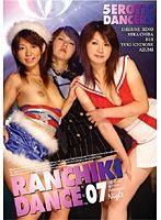 RANCHIKI DANCE Vol.07