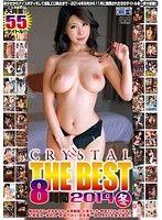 CRYSTAL THE BEST 8時間 2014 冬