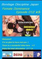 Female Dominance Episode 012 ☆彡