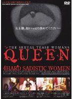 QUEEN 3HARD SADISTIC WOMEN 2