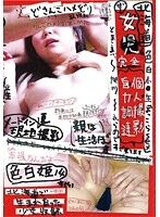 ザ 北海道産色白小●生