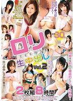 ロリ【TEENS】 生中出し 8時間 Vol.2