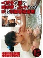 入浴中の妹を風呂場でレイプする兄の近親相姦映像