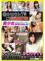 シロウトTV×PRESTIGE 美少女SPECIAL 01