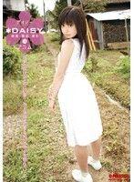 DAISY14