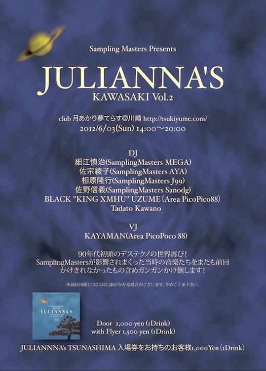 Julianna_kawasaki2