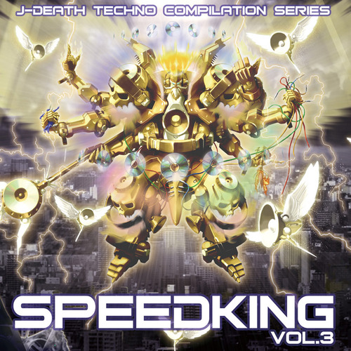 SPEEDKING Vol3