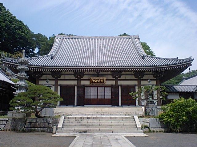 寺社奉行 : 宝光寺(日の出町)