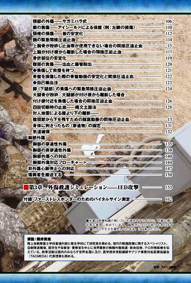 3なか見検索amazon