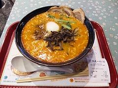 お台場スペシャル坦々麺