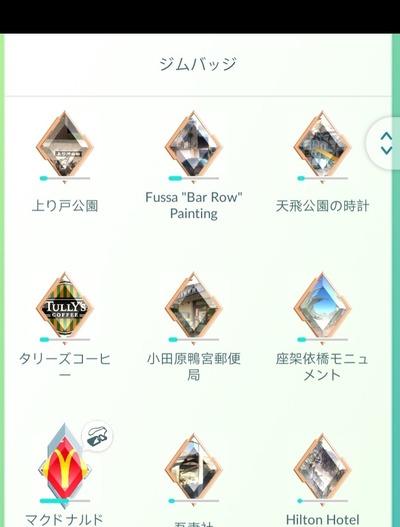 Screenshot_20190509-154619~01