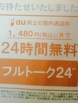 407bf8e3.jpg