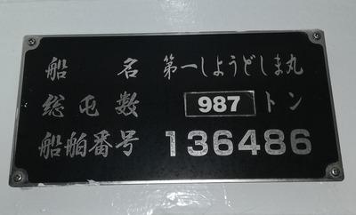 IMG_20200122_061940