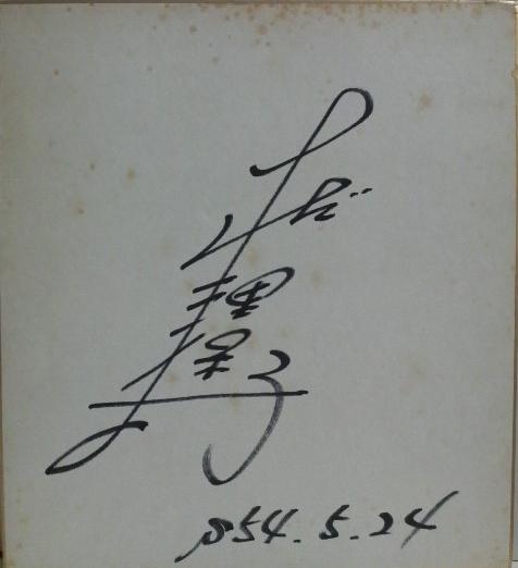 吉田理保子の画像 p1_32