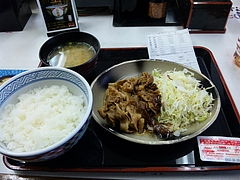 吉野家 豚生姜焼き定食