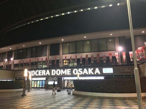 大阪満喫しました