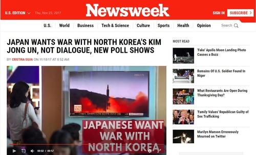 最近の日韓関係とベジミルについて