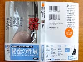 DSCF1051_R