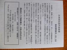 DSCF0730_R