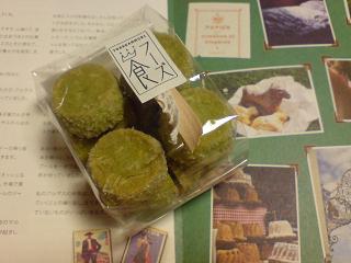 トサカンムリフーズのクッキー