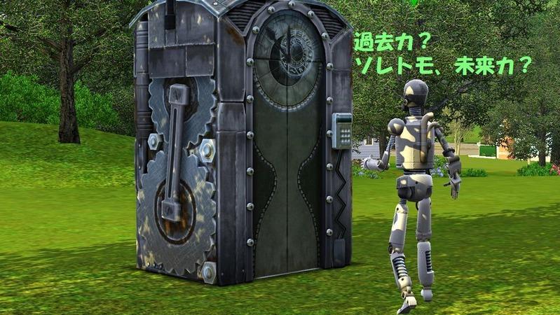 Screenshot-27