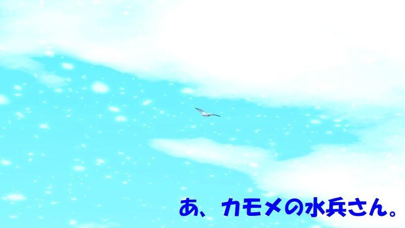 Screenshot-121