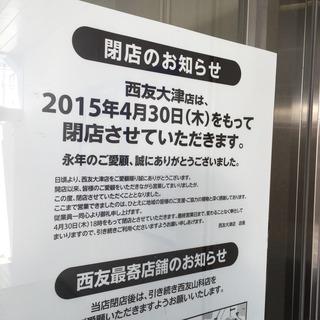 2015-04-25-14-48-36
