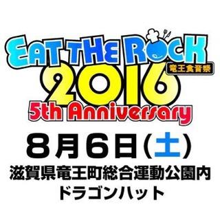 2016-06-30-20-59-07