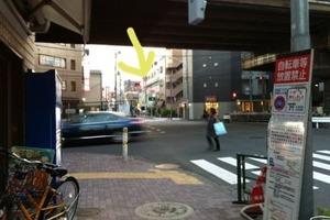 2012-03-09T12-48-29 - コピー