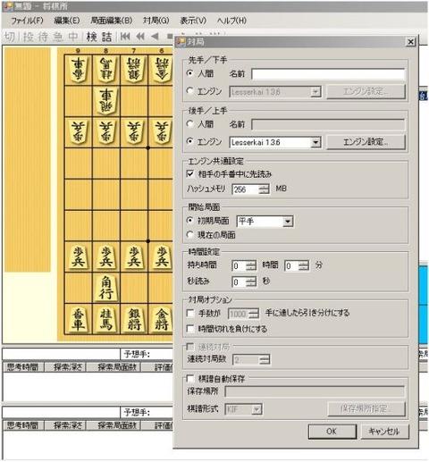 Shogidokoro05