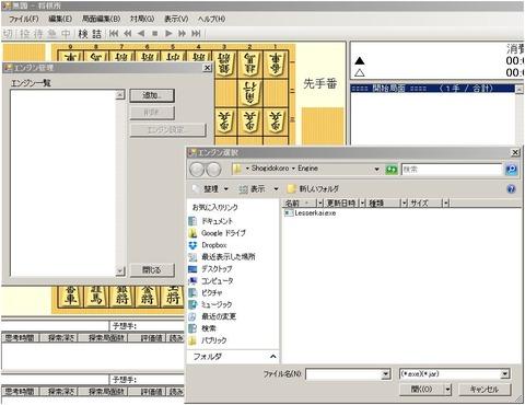 Shogidokoro03