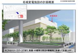 170222-中央新幹線環境影響評価準備書28-72