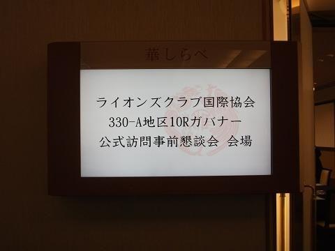 DSCF2013-2