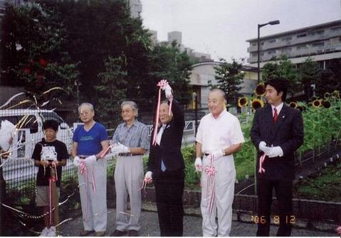 2006himawari1