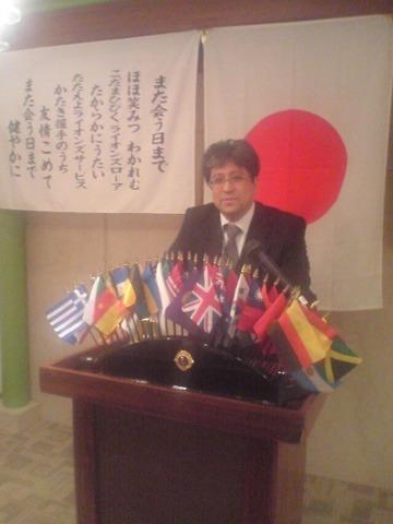 退任される兵藤会長2
