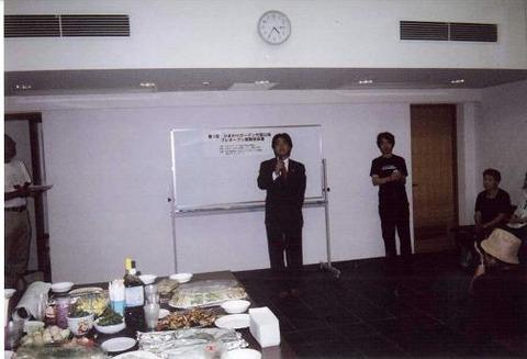 2006himawari2