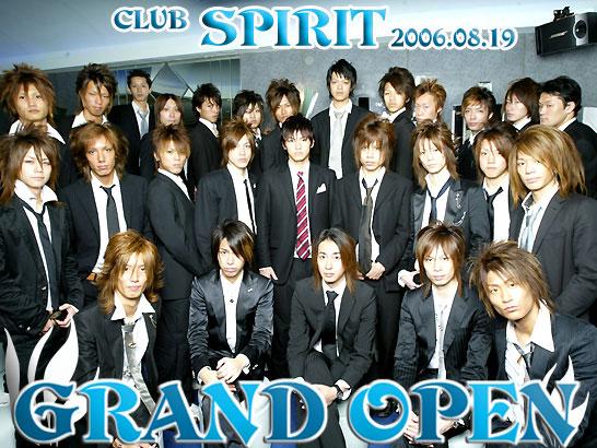 歌舞伎町ホストクラブ『SPIRIT』...
