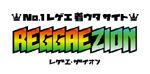 reggaezion_logo_01