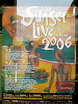 SUNSET LIVE 2006