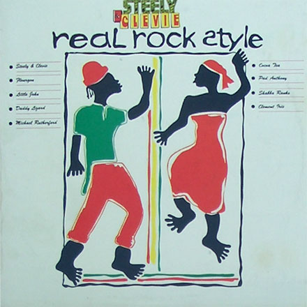 real_rock_style