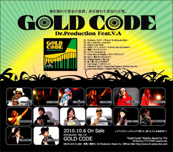 web_goldcode