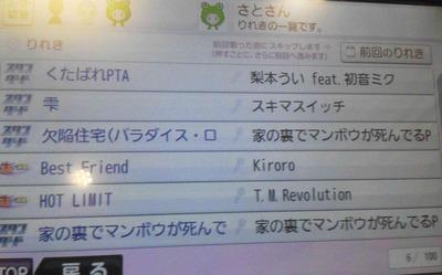 NEC_0130