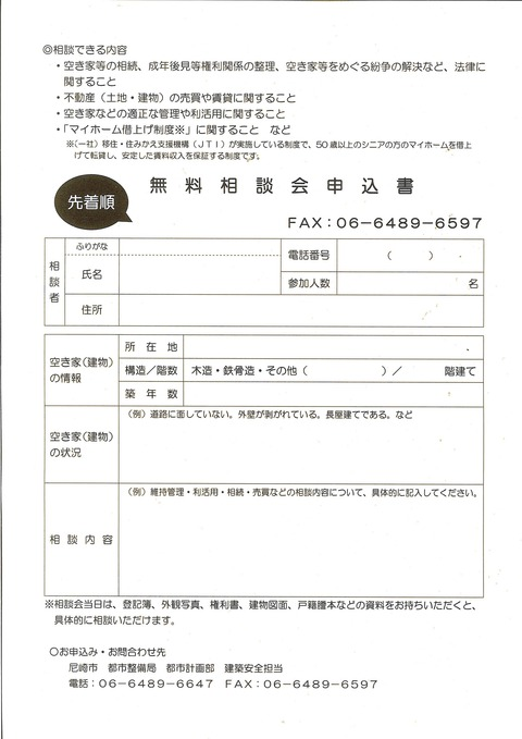 remote@central-tec.co.jp_20181106_105156_001.jpg