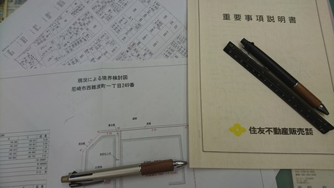 DSC_2347.jpg