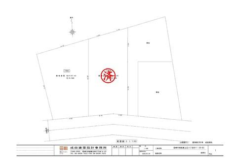 南武庫之荘8丁目1号地 (2)-4.jpg