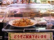 サカガミ大泉店18