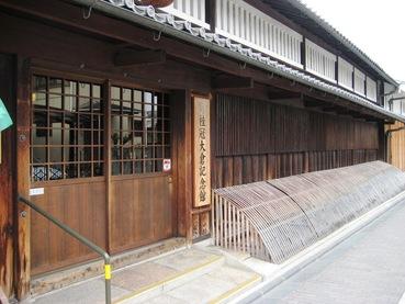 醍醐三宝院7