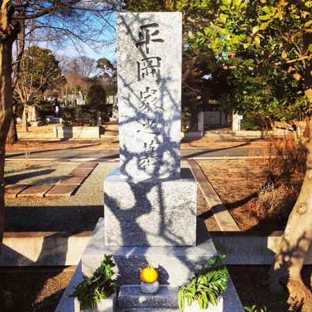 平岡家之墓